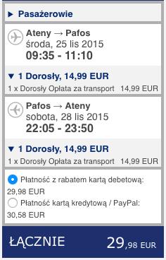 2015-11-22 Berlin Ateny Pafos Cypr Grecja Ryanair 280 zl RT 2