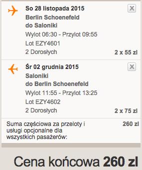 2015-11-28 Berlin Saloniki Grecja za 130 zl RT easyJet 2