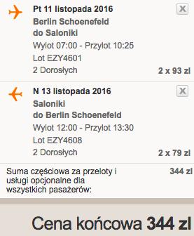 2016-11-13-berlin-saloniki-172-zl-rt-easyjet-1